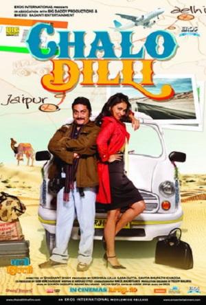 Индийские Фильм Kurbaan